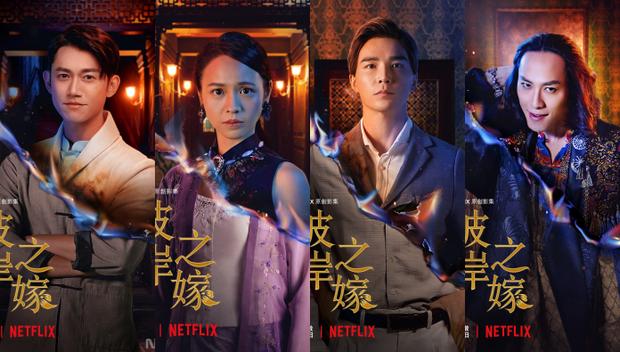 Review Làm Dâu Cõi Chết: Phim kinh dị lắm trai đẹp nhất của Netflix, tính giải trí cực cao dù đoạn kết có hơi chửng hửng - Ảnh 5.