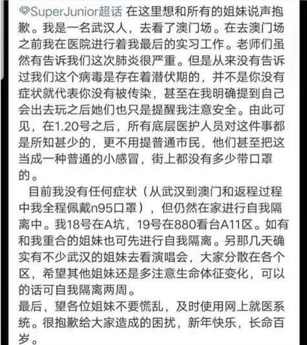 Fan Suju gây xôn xao dư luận với tâm thư thừa nhận dự concert 25.000 người tại Macau sau khi rời ổ bệnh virus corona - Ảnh 1.
