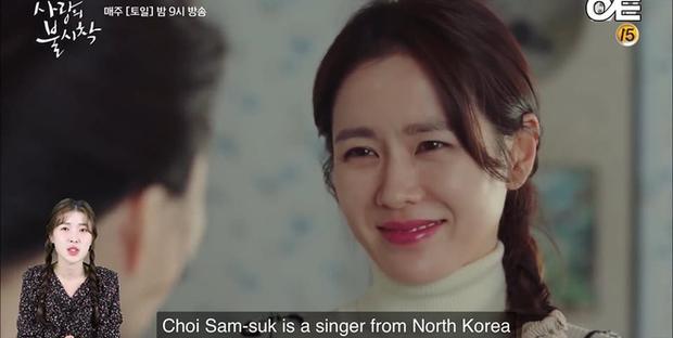 Youtuber Triều Tiên hé lộ là cố vấn cho Crash Landing on You: Quân nhân giống như Hyun Bin chỉ là mộng ảo? - Ảnh 5.