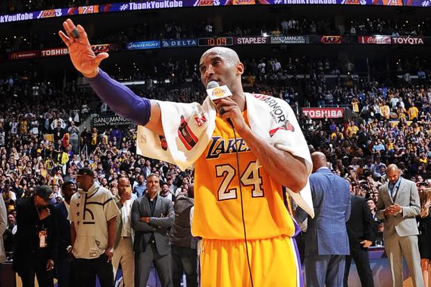 """""""Vua bóng rổ"""" Michael Jordan xót thương trước sự ra đi đột ngột của Kobe Bryant - Ảnh 1."""