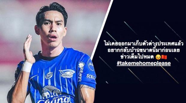 Đắng lòng đội bóng Thái Lan mắc kẹt ở Trung Quốc vì virus Corona: Cầu thủ đeo khẩu trang đi tập, xin về nước do quá sợ hãi - Ảnh 2.