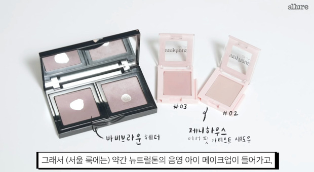 Thì ra bí kíp đánh nền mỏng nhẹ lại gọn mặt của Son Ye Jin lại chỉ đơn giản là mix 2 màu foundation lại với nhau - Ảnh 7.