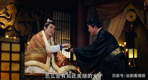 Mệt tim với loạt chiêu trò thả thính Địch Lệ Nhiệt Ba của Cao Vỹ Quang ở Chẩm Thượng Thư - Ảnh 5.