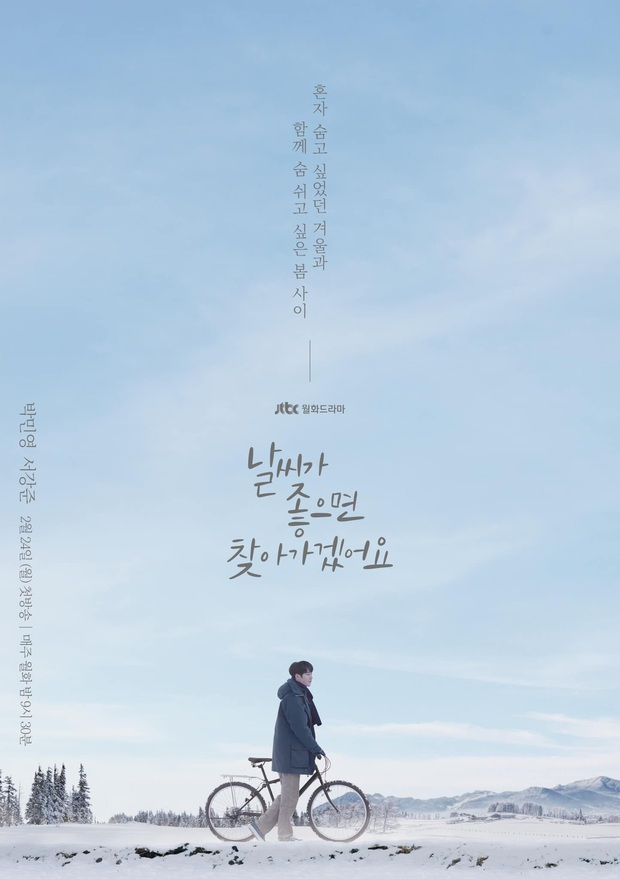 Cặp đôi Thư Kí Kim hẹn nhau trở lại màn ảnh nhỏ: Park Seo Joon lẫn Park Min Young đều cưa sừng về gặp mối tình đầu - Ảnh 7.