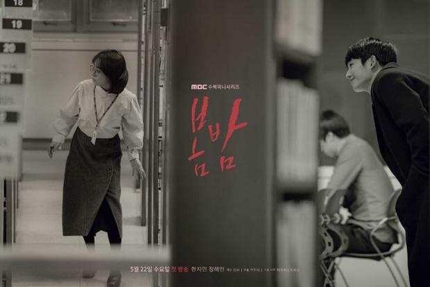 Đầu năm xem ngay 6 phim Hàn tình cảm đẹp như hoa cỏ mùa xuân cho cả năm may mắn - Ảnh 5.