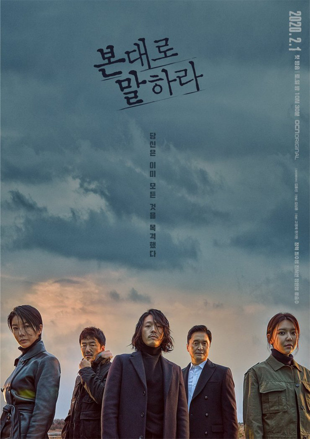 """Phim Hàn tháng 2: Hóng nhất Kim Tae Hee tái xuất, xem Park Min Young hóa """"gái quê"""" ngọt ngào - Ảnh 2."""