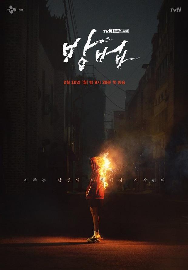 """Phim Hàn tháng 2: Hóng nhất Kim Tae Hee tái xuất, xem Park Min Young hóa """"gái quê"""" ngọt ngào - Ảnh 8."""