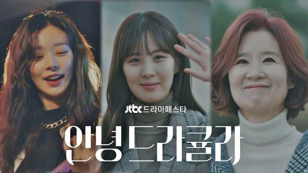 """Phim Hàn tháng 2: Hóng nhất Kim Tae Hee tái xuất, xem Park Min Young hóa """"gái quê"""" ngọt ngào - Ảnh 22."""