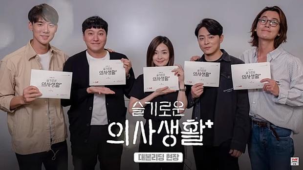 """Phim Hàn tháng 2: Hóng nhất Kim Tae Hee tái xuất, xem Park Min Young hóa """"gái quê"""" ngọt ngào - Ảnh 20."""