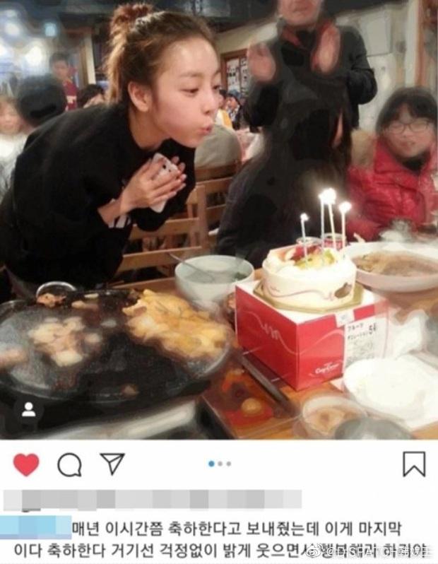 Rơi nước mắt với những hình ảnh anh trai Goo Hara chia sẻ về em gái trong những ngày gần sinh nhật - Ảnh 1.