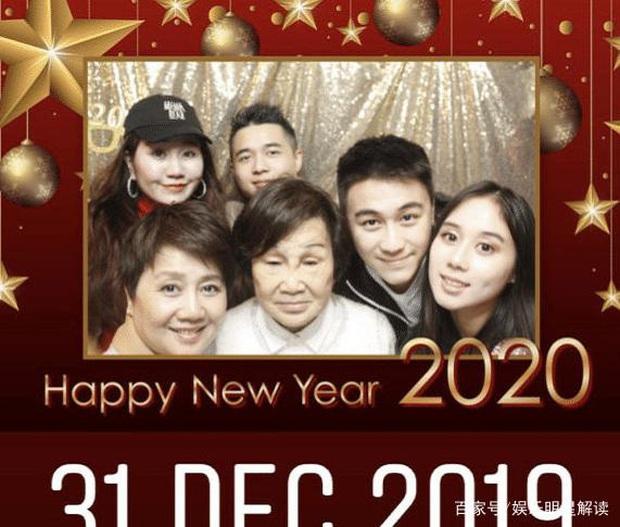 """Nhìn vào bức ảnh mừng năm mới của nhà Bà Tư mới biết địa vị của Ming Xi trong gia tộc """"trùm sòng bạc"""" như thế nào - Ảnh 2."""