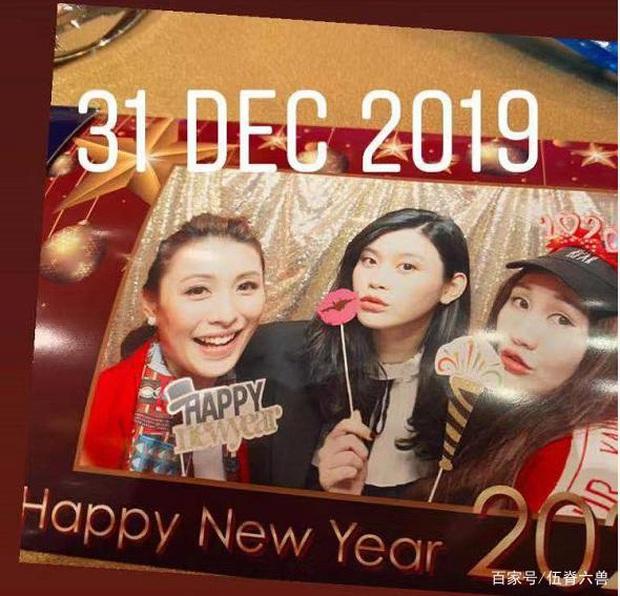 """Nhìn vào bức ảnh mừng năm mới của nhà Bà Tư mới biết địa vị của Ming Xi trong gia tộc """"trùm sòng bạc"""" như thế nào - Ảnh 3."""