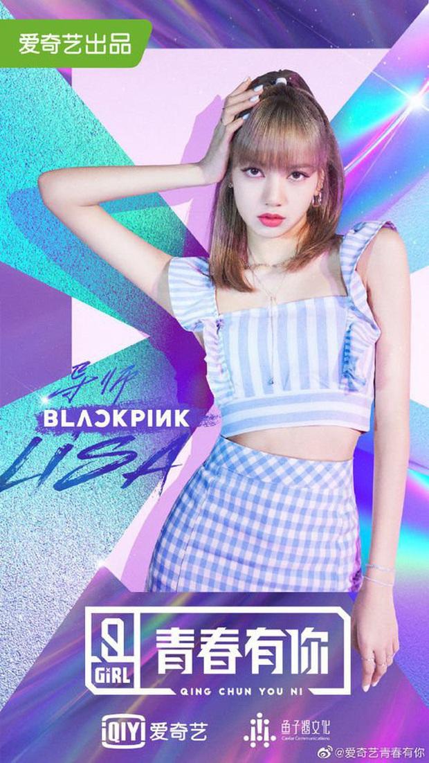 Main dancer nổi bật của các girlgroup Kpop hiện nay: người bị cho là đang phí phạm tài năng, người bị phân biệt đối xử dù là huấn luyện viên vũ đạo - Ảnh 10.