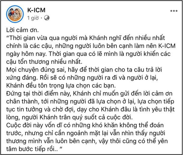 Rầm rộ clip nghi vấn K-ICM vẫn vui vẻ họp fan giữa thời điểm rơi vào trạng thái trầm cảm, bất ổn vì scandal - Ảnh 5.