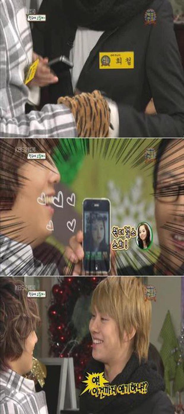Thánh lầy Heechul từng gạt phăng bạn gái Momo (TWICE) để lựa chọn crush 10 năm làm... vợ - Ảnh 2.