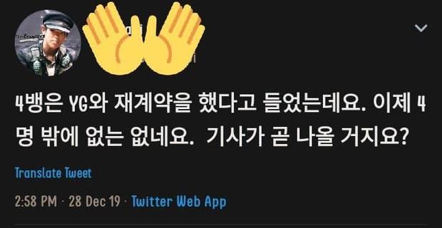 Comeback tại Coachella, đến cả quản lý của Daesung cũng lộ dấu hiệu ngầm thừa nhận nhưng BIGBANG có tái ký hợp đồng với YG? - Ảnh 3.