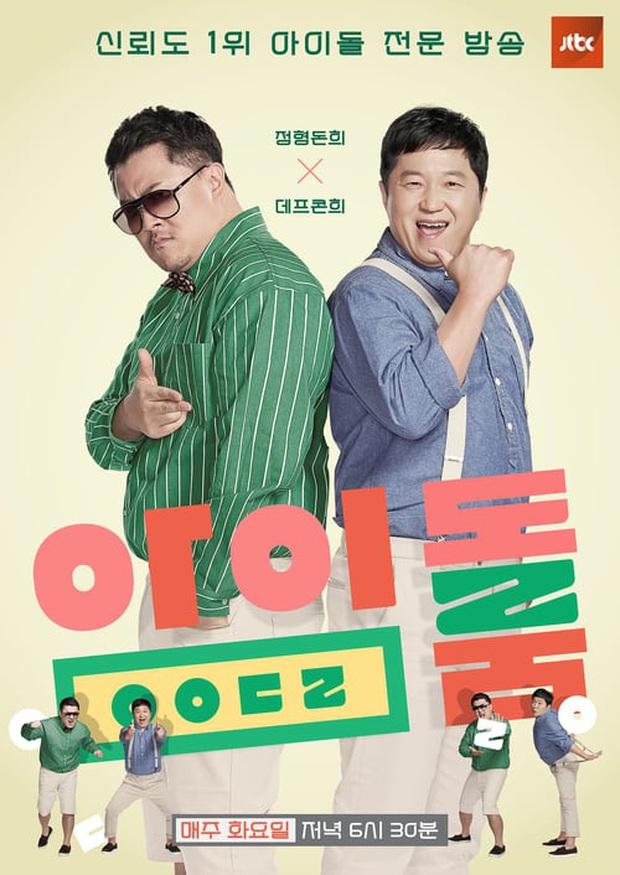 Fan hoang mang trước thông tin show giải trí Idol Room chính thức khép lại sau gần 2 năm lên sóng - Ảnh 1.