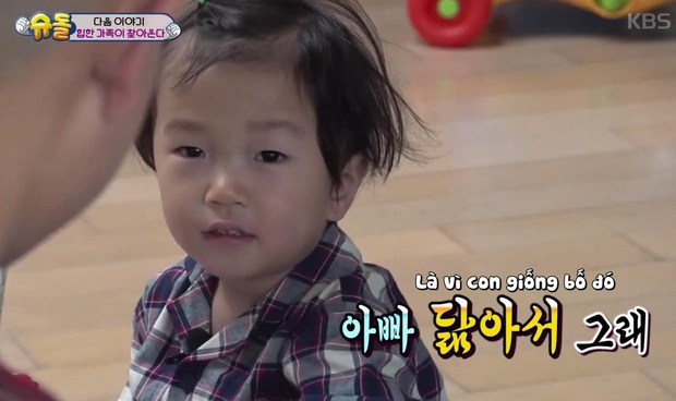Con trai Kang Gary trên show thực tế: Không những thông minh, đáng yêu mà còn vô cùng lễ phép - Ảnh 4.