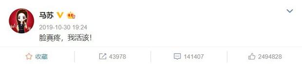 Lý Tiểu Lộ bị bạn thân đá xéo trực tiếp trên sóng truyền hình, Cnet vừa thấm vừa hả dạ - Ảnh 5.