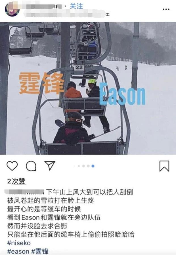 Rầm rộ bức ảnh selfie cực hiếm từ năm 2014 bây giờ mới được tiết lộ của cặp đôi thị phi Tạ Đình Phong - Vương Phi - Ảnh 3.