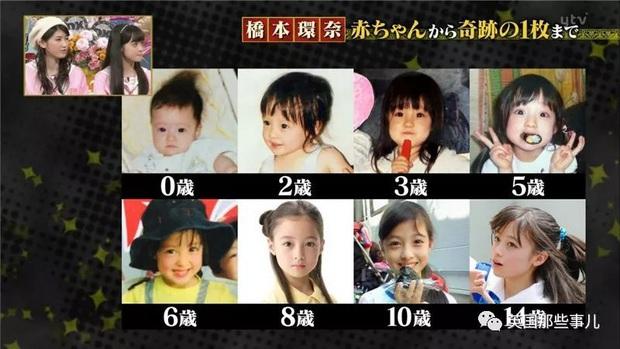 Idol ngàn năm mới gặp Kanna Hashimoto: Thiếu nữ hàng đầu Jbiz nay sắc vóc tuột dốc không phanh vì thói bia rượu - Ảnh 2.