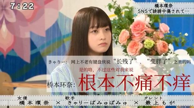 Idol ngàn năm mới gặp Kanna Hashimoto: Thiếu nữ hàng đầu Jbiz nay sắc vóc tuột dốc không phanh vì thói bia rượu - Ảnh 34.