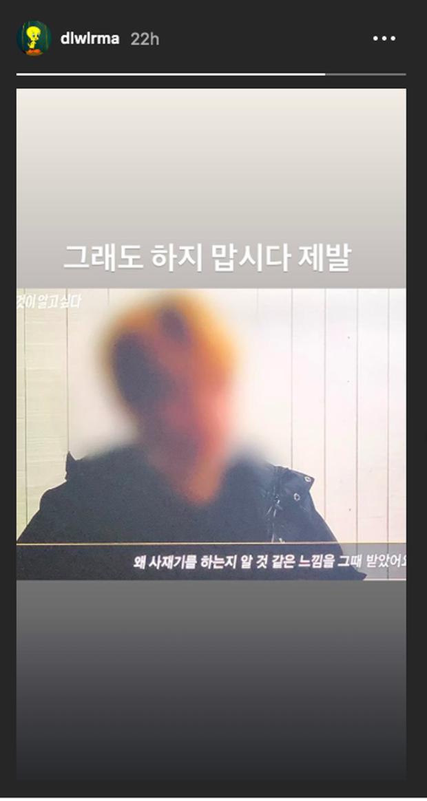 IU, Sunmi, Hyuna đồng loạt tỏ thái độ bất bình trước sự việc gian lận nhạc số MelOn, ai sẽ là người lấy lại công bằng cho EXO, TWICE, WINNER? - Ảnh 8.