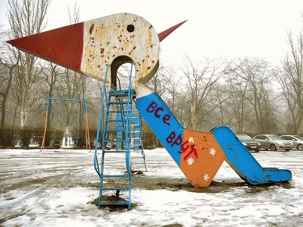 Hết cả hồn với những thiết kế sân chơi, công viên dành cho trẻ em bên Nga - Ảnh 17.