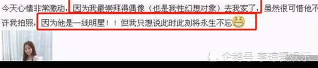 Mỹ nam phim thần tượng xứ Đài ngày ấy: Châu Du Dân ngoại tình, Hoắc Kiến Hoa bị đồn với gái làng chơi, Minh Đạo khổ nhất - Ảnh 19.