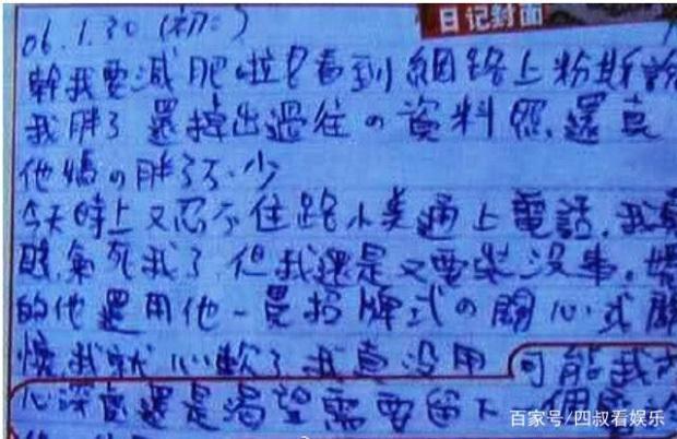 Mỹ nam phim thần tượng xứ Đài ngày ấy: Châu Du Dân ngoại tình, Hoắc Kiến Hoa bị đồn với gái làng chơi, Minh Đạo khổ nhất - Ảnh 25.