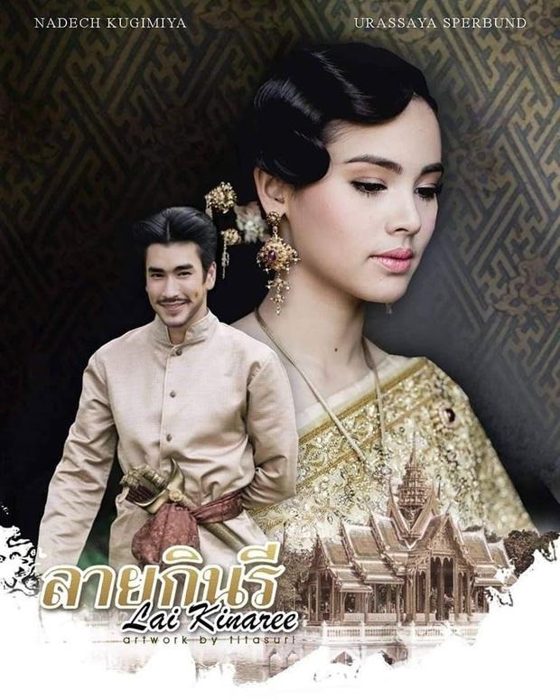 4 phim cổ trang Thái Lan được mong chờ nhất 2020, đứng đầu dĩ nhiên là màn kết hợp của Baifern và Nine rồi - Ảnh 7.