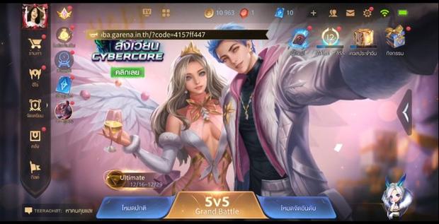 Liên Quân Mobile: Tin sốc, hack map lan rộng tới Thái Lan và được share hoàn toàn FREE - Ảnh 1.