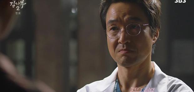 Chuẩn drama kế nhiệm Vị Khách Vip: Người Thầy Y Đức 2 của Lee Sung Kyung mở màn thâu tóm lượt xem - Ảnh 1.