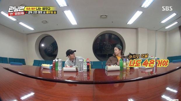 Được trai đẹp thả thính, Jeon So Min liền gợi ý về chuyện... kết hôn và nhận ngay cái kết đắng! - Ảnh 2.