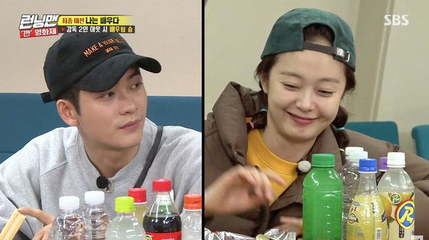 Được trai đẹp thả thính, Jeon So Min liền gợi ý về chuyện... kết hôn và nhận ngay cái kết đắng! - Ảnh 3.