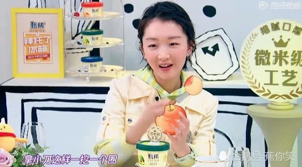 Khổ thân Châu Đông Vũ: Cứ đi show là gây tranh cãi, ăn mì tôm cũng không thoát khỏi thị phi - Ảnh 4.