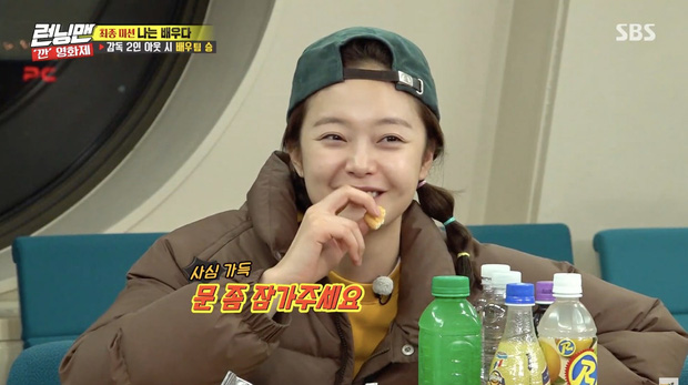 Được trai đẹp thả thính, Jeon So Min liền gợi ý về chuyện... kết hôn và nhận ngay cái kết đắng! - Ảnh 4.