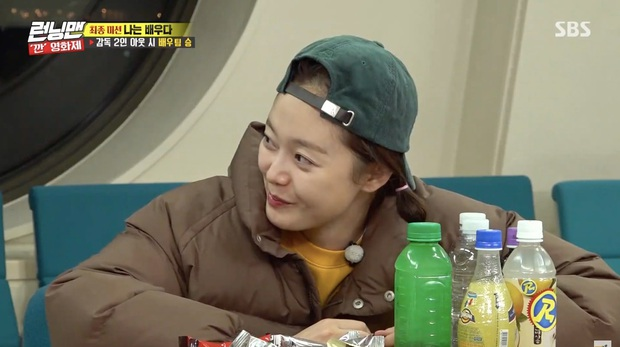 Được trai đẹp thả thính, Jeon So Min liền gợi ý về chuyện... kết hôn và nhận ngay cái kết đắng! - Ảnh 5.