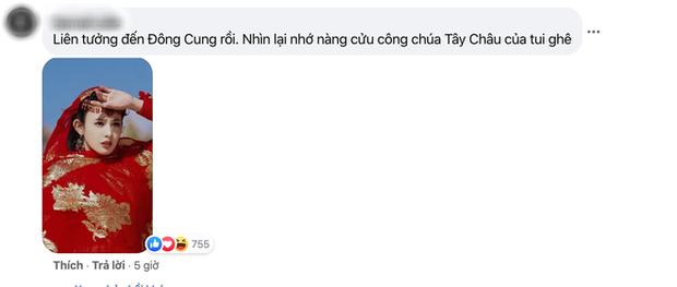 Netizen rần rần bóc MV Hoàng Yến Chibi đạo nhái Đông Cung: Ơ kìa đây là công chúa Tây Lương hay Ảnh Tôn Lệ? - Ảnh 14.