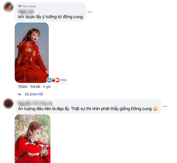 Netizen rần rần bóc MV Hoàng Yến Chibi đạo nhái Đông Cung: Ơ kìa đây là công chúa Tây Lương hay Ảnh Tôn Lệ? - Ảnh 16.