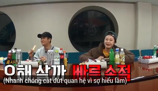 Được trai đẹp thả thính, Jeon So Min liền gợi ý về chuyện... kết hôn và nhận ngay cái kết đắng! - Ảnh 7.