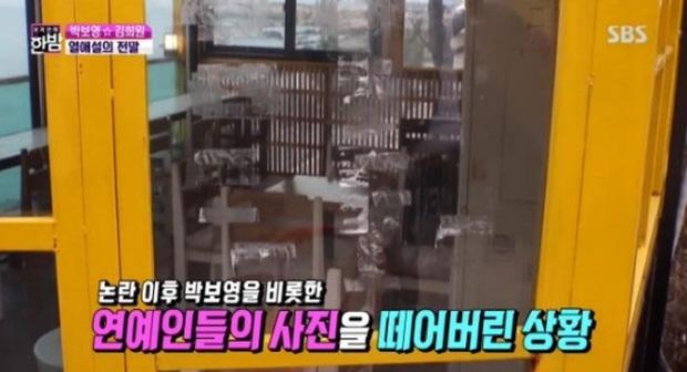 SBS công bố chi tiết điều tra khởi nguồn tin đồn Park Bo Young hẹn hò tài tử Vì sao đưa anh tới hơn tận 19 tuổi - Ảnh 6.