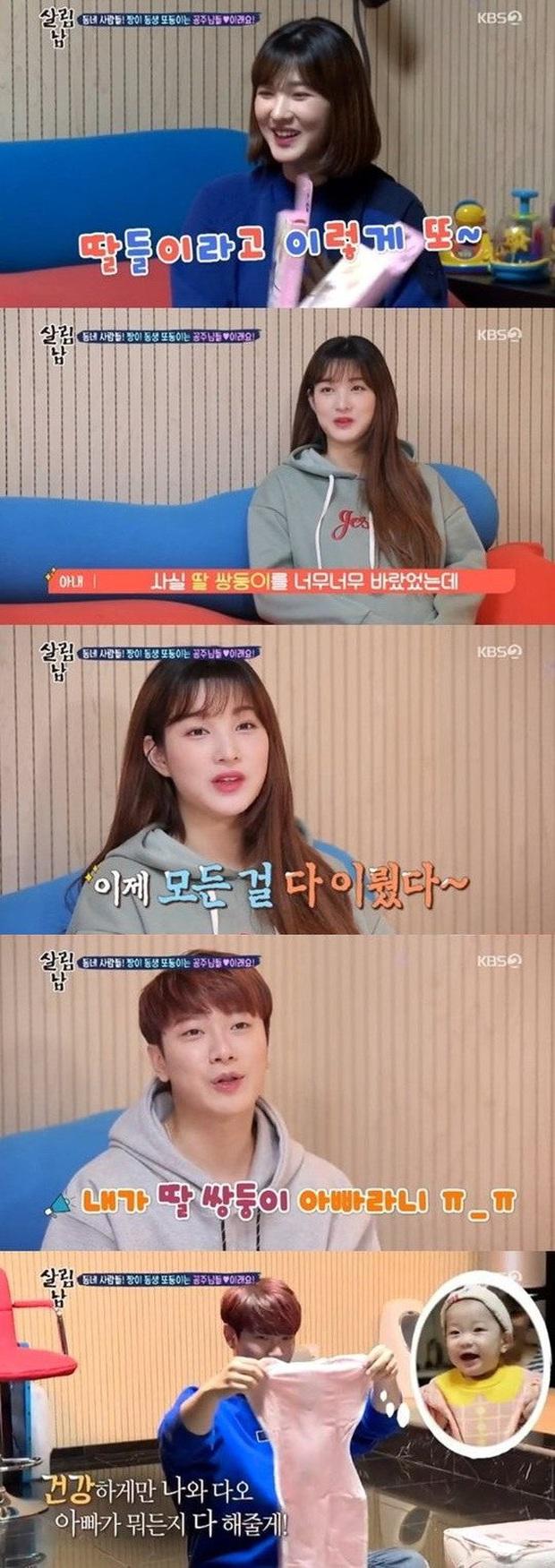 Cặp vợ chồng trẻ nhất Kpop tiết lộ giới tính cặp sinh đôi, netizen vỡ òa ngưỡng mộ gia đình đội hình quá hoàn hảo - Ảnh 1.