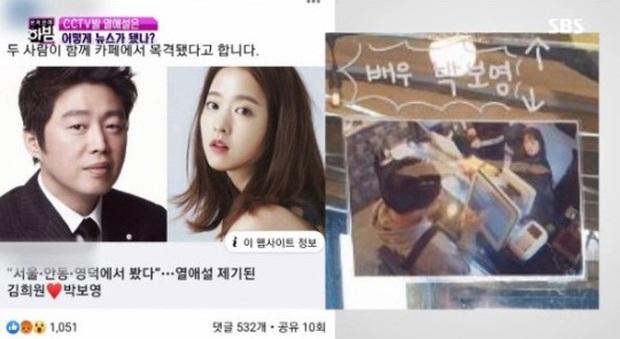 SBS công bố chi tiết điều tra khởi nguồn tin đồn Park Bo Young hẹn hò tài tử Vì sao đưa anh tới hơn tận 19 tuổi - Ảnh 1.