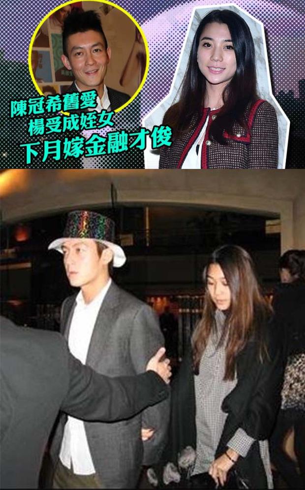 Thiên kim tiểu thư từng khiến Trần Quán Hy tự sát để níu kéo tình yêu chuẩn bị làm đám cưới thế kỷ với CEO giàu có - Ảnh 5.