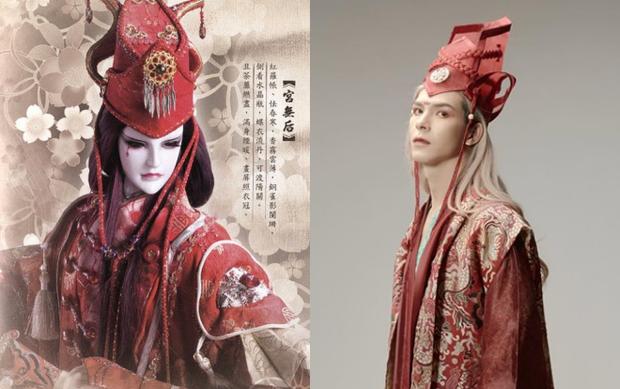 Fan quốc tế tố Canh Ba đạo tạo hình Bạch Liên từ nhân vật Đài Loan, sự thật lại lấy cảm hứng từ cổ phục Việt Nam? - Ảnh 3.