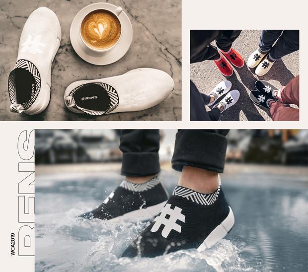Hai 9x làm sneakers chống nước đầu tiên trên thế giới từ cà phê - nhựa - Ảnh 2.