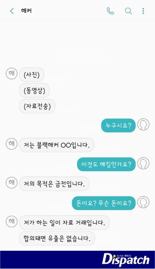 RÚNG ĐỘNG: Dispatch tung tin tài tử Hoàng Hậu Ki và loạt idol, celeb Hàn bị hack ảnh, clip, tống tiền cả chục tỷ - Ảnh 2.