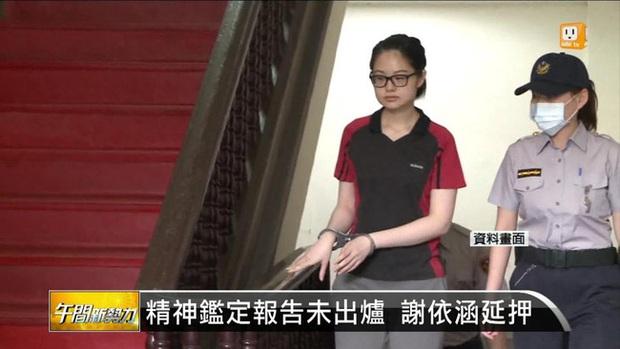 Vụ án chấn động Đài Loan: Sự mất tích bí ẩn của vợ chồng giáo sư đại học và tội ác bắt nguồn từ mối duyên oan nghiệt - Ảnh 3.