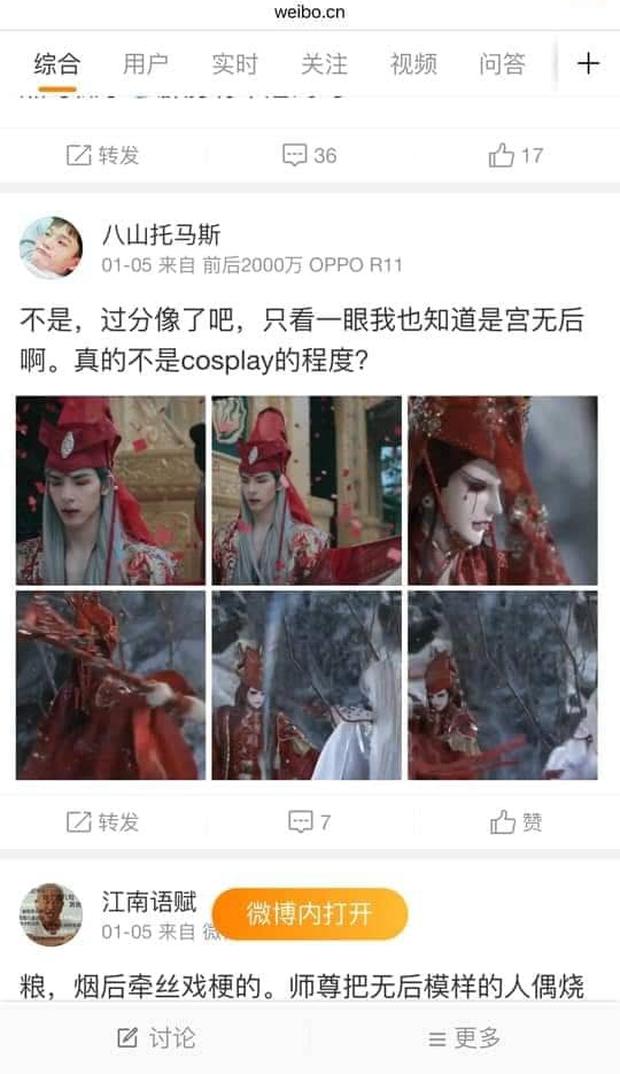 Fan quốc tế tố Canh Ba đạo tạo hình Bạch Liên từ nhân vật Đài Loan, sự thật lại lấy cảm hứng từ cổ phục Việt Nam? - Ảnh 1.